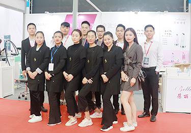 深圳国际美容化妆品博览会