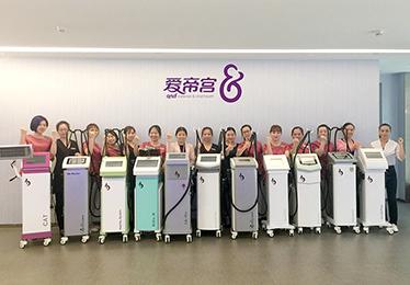 深圳爱帝宫