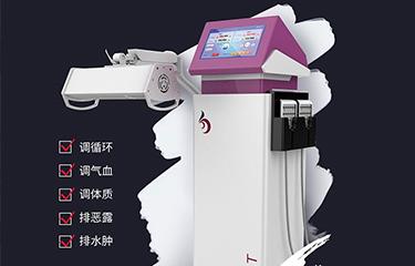 哪个厂家的排恶露产康仪器效果更好?