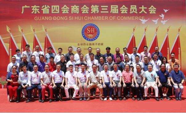 亮而彩科技代表亮而彩集团,加入广东省四会商会,并任常务副会长