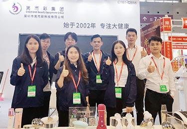第五屆深圳寶博會