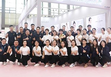 第55届广州国际美博会