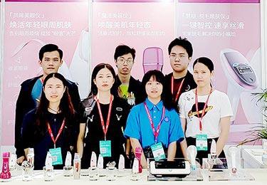 深圳国际跨境电商博览会