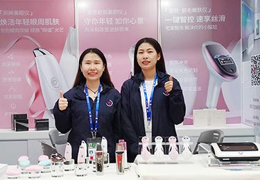 第17届东盟博览会