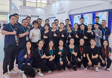 第56届广州国际美博会