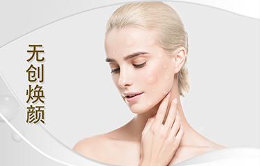 护肤产品如何选择?涂抹类产品与护肤仪器搭配使用可以吗?