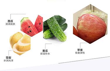 果蔬面膜机好用吗?哪个牌子比较好?