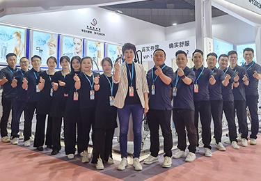 第57届上海虹桥美博会