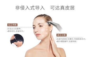 美容设备公司可以提供什么皮肤救急产品?怎样减淡色斑痘痘?