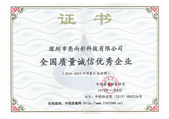 Good faith business certificate